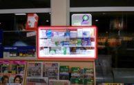 Paralen z drogerie? Obchody začínají nabízet léky