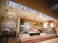Bertíkova cukrárna chce letos expandovat a otevřít na dvanácti místech