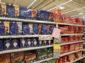 Zboží&Prodej 6–7/2017: Cukrovinky si Češi vzít nenechají