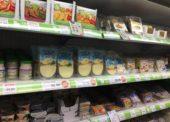 Zboží&Prodej 8/2017: Veggie není zdaleka jen pro vegany a vegetariány