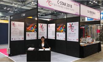 26.–28. 4. 2018 Mezinárodní veletrh C-star, Šanghaj, Čína