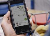 Maloobchod mění technologie