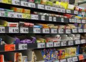 Zboží&Prodej 3/2019: Impulz zesilují nejrušnější místa