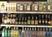 Unie výrobců a dovozců lihovin nesouhlasí se zvýšením spotřební daně na líh