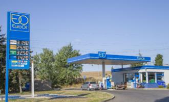 Čepro hledá strategického partnera pro rozvoj své sítě čerpacích stanic